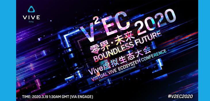 TC Vive Ecosystem Conference va avea loc in VR